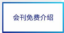 广东现代会展管理有限公司